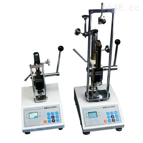 小量程/中两量程/大量程专用弹簧拉力试验机