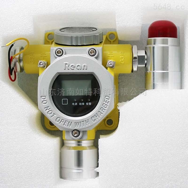 0-100%lel独立式乙酸乙酯气体探测器 防爆壁挂式