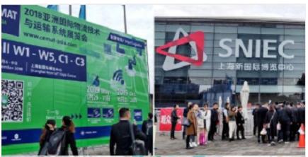 2019上海仓储物流展 中国AGV机器人展 上海叉车展