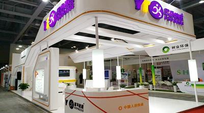 2019(第四届)快递物流装备技术暨供应链博览会