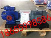 螺杆泵HSNH280-46铁人泵业意大利三螺杆泵