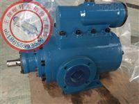 螺杆泵3GR70×2W2黄山铁人泵业三螺杆泵和双螺杆泵