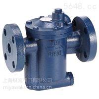 台湾DSC正好用倒筒式蒸汽法兰疏水阀