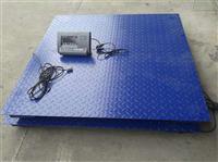 福泉4~20毫安電子平臺稱(PLC電子地磅)