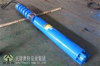 耐高温热水潜水电泵地热采暖供应
