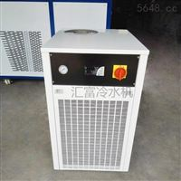 2HP激光水冷机 汇富小型2p冷水机