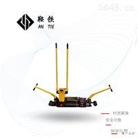 天門鞍鐵液壓單項鋼軌縫隙調整器礦山器材