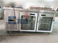 防爆冷藏冰箱带操作台1.5米长 BL-T1.5C