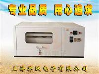 温控型翻转液液萃取设备厂家价格