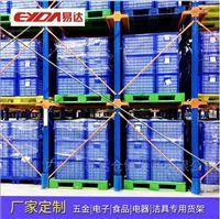 易达广州货架厂定制通廊式货架冷库高位货架