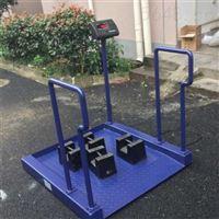 0~300kg輪椅透析電子地磅秤