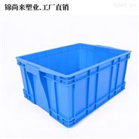 锦尚来392-190箱塑料周转箱厂家 多色可印字