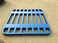 叉車金屬托盤倉儲重型貨架鐵托盤防潮棧板