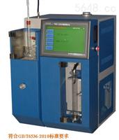 SH6536全自动蒸馏测定仪