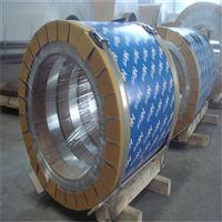 3004铝带*1A93进口分条铝带,4032规格铝带
