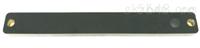 超高频PCB抗金属电子标签UK9011