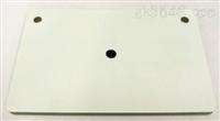 超高频PCB抗金属电子标签UK8554