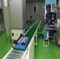 防静电PVC皮带生产输送线