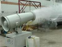 固定式霧炮機