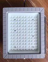 隧道灯外壳CCD97防爆LED照明灯毛坯件