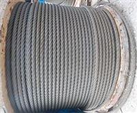 电动葫芦钢丝绳2