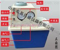 供应台式新型不锈钢真空泵SHZ-DIII