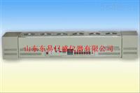 山东多功能原油含水测定仪DGN1000*A6型