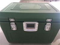 君為科技 JWTX-60G 冷鏈保溫箱
