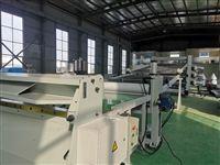 汽车胶泥条片设备生产线(工艺)