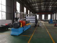 塑胶跑道板材生产线(工艺)