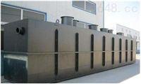 输煤皮带除尘器出口颗粒物标准交流群