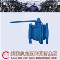 进口电动V型调节球阀INKE中国总代理