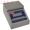 30kg防爆电子天平,15公斤本安型防爆桌秤